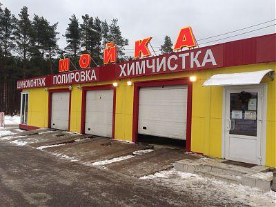 Продажа автомоечного бизнеса в санкт-петербурге авито пенза работа дать бесплатное объявление